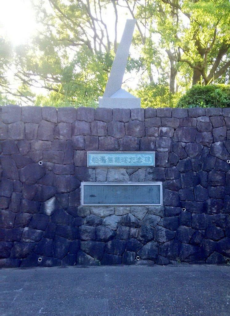f:id:yukito_ashibe:20180901102927j:plain