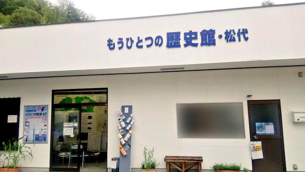 f:id:yukito_ashibe:20190812171152j:plain