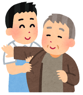 f:id:yukito_m:20191117212918p:plain
