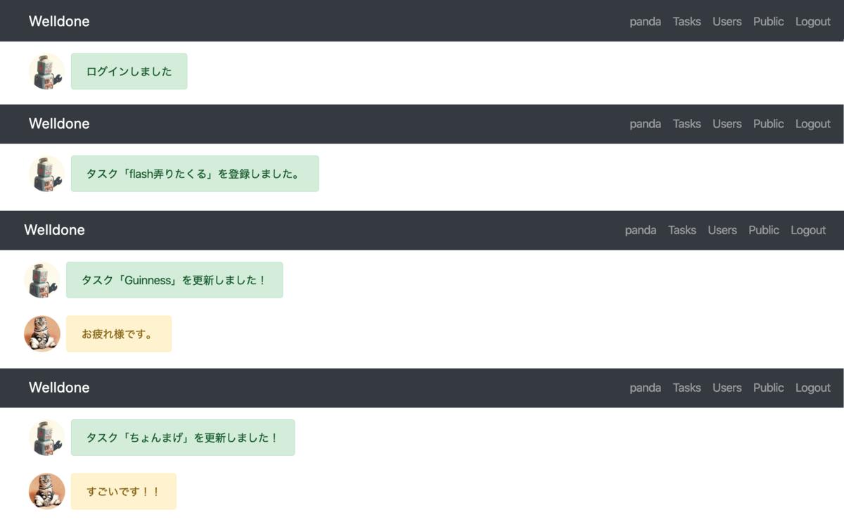 f:id:yukitoku_sw:20200202163127p:plain