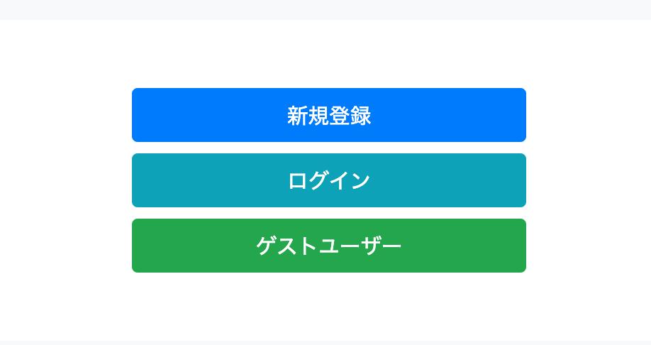 f:id:yukitoku_sw:20200205212113p:plain