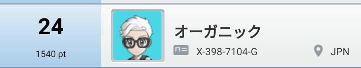 f:id:yukitomarch:20180416195036j:plain