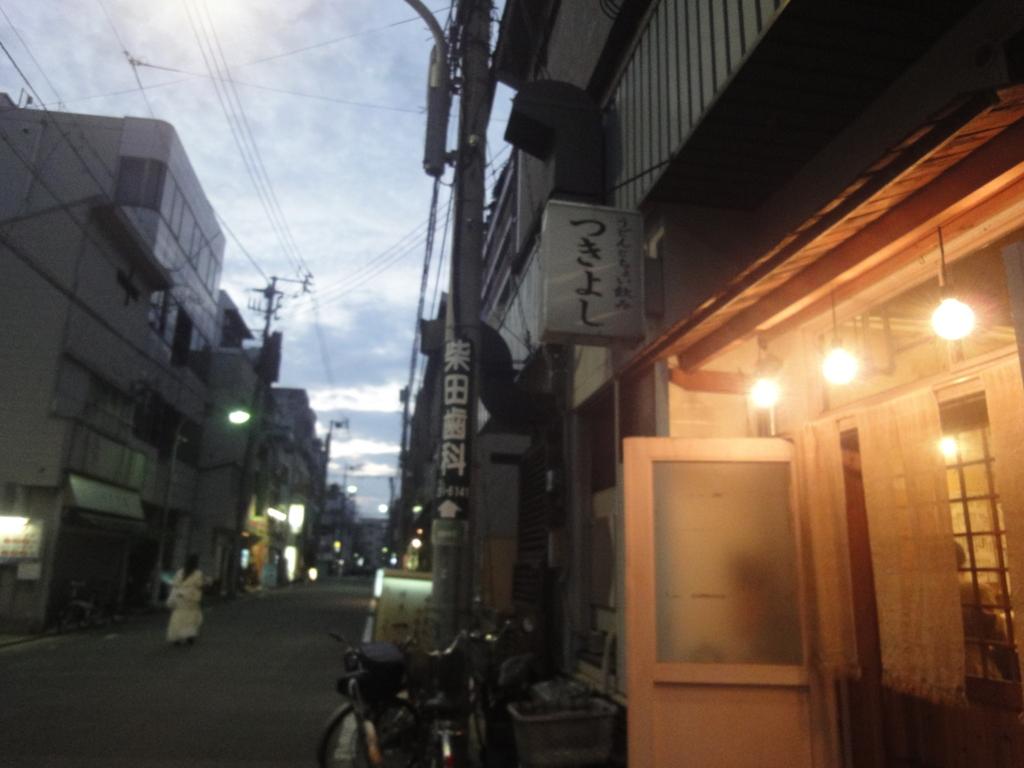f:id:yukitono:20160905152255j:plain