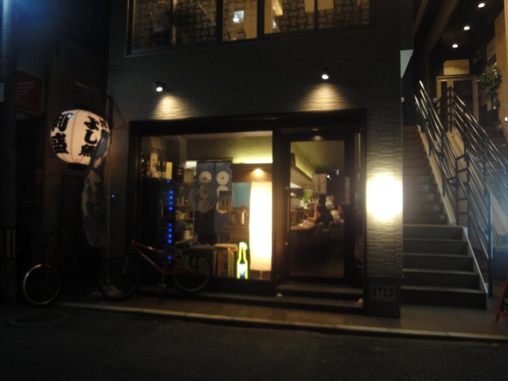 f:id:yukitono:20160912201001j:plain