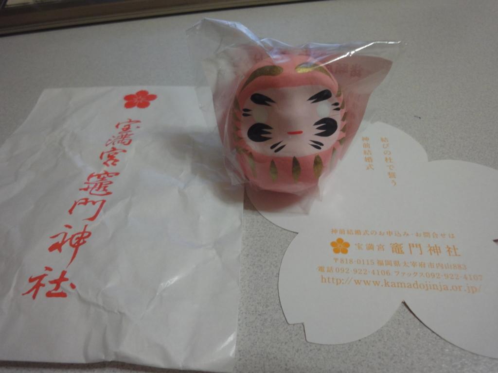 f:id:yukitono:20160913144229j:plain