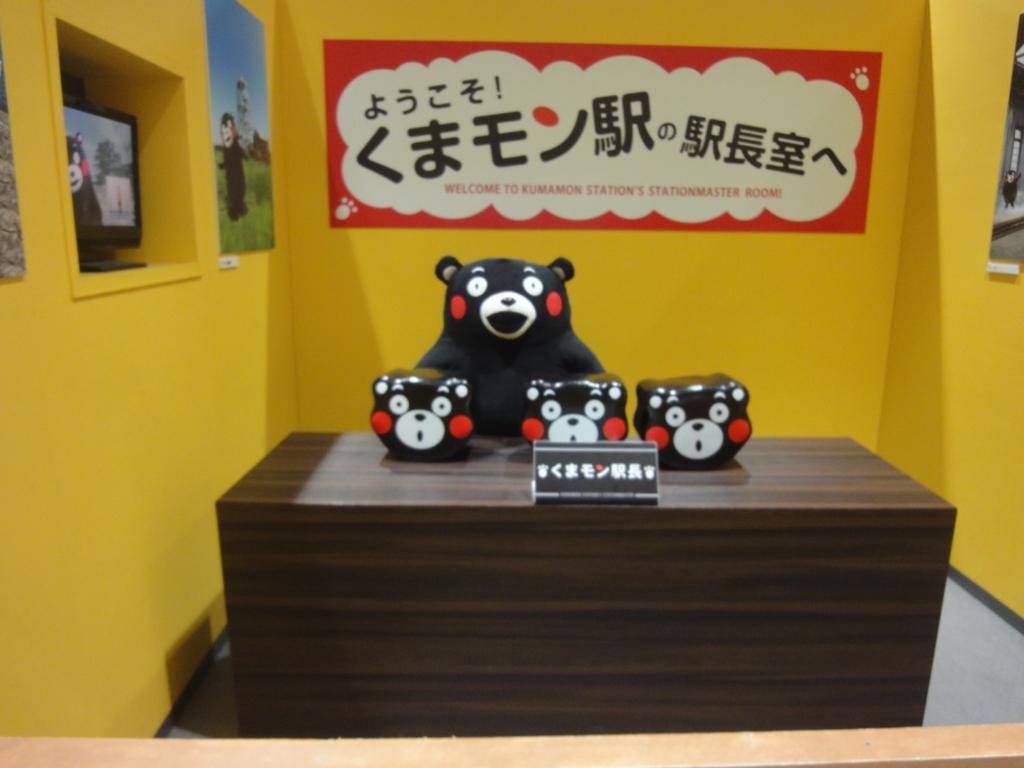 f:id:yukitono:20161018163815j:plain