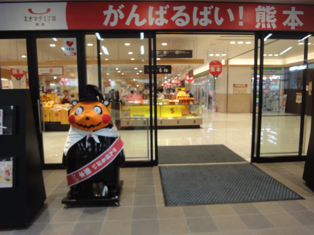 f:id:yukitono:20161018164132j:plain