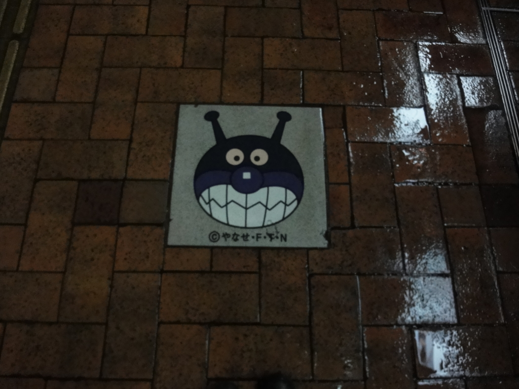f:id:yukitono:20161029093313j:plain