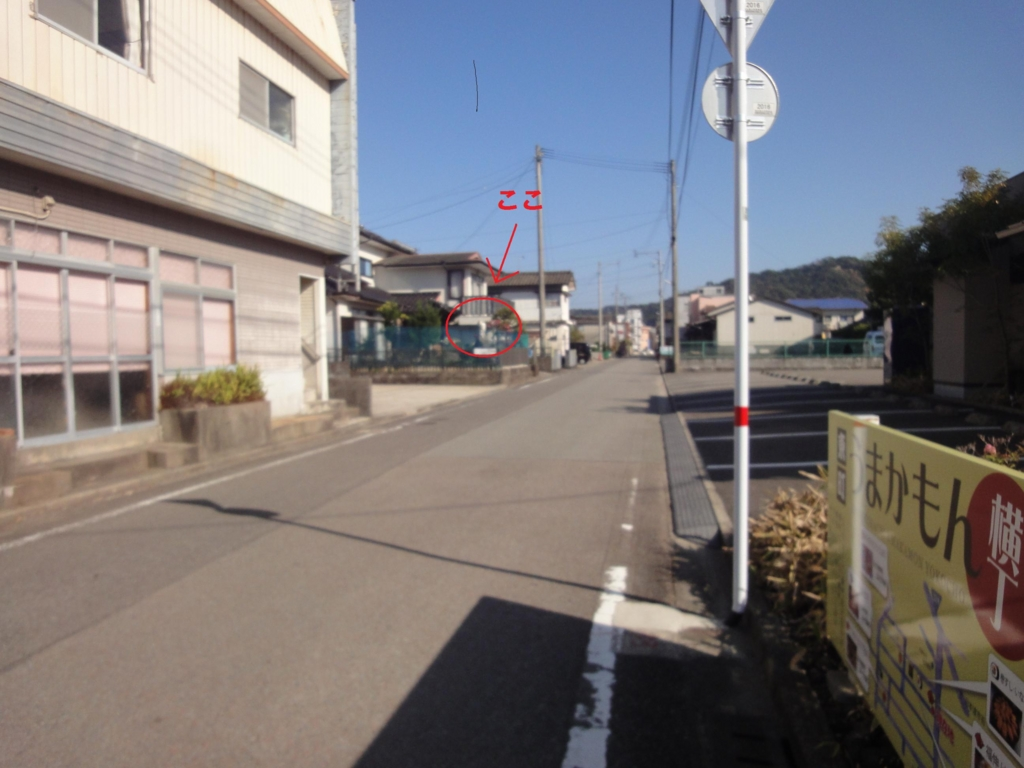 f:id:yukitono:20170101213233j:plain