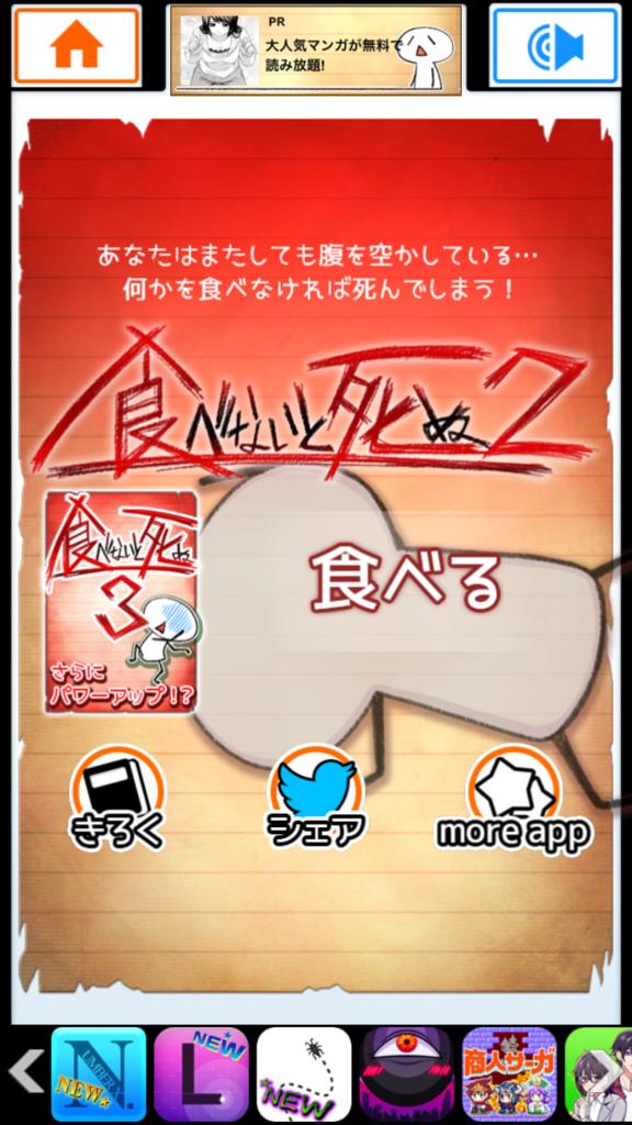 f:id:yukitoo:20170615222419p:plain
