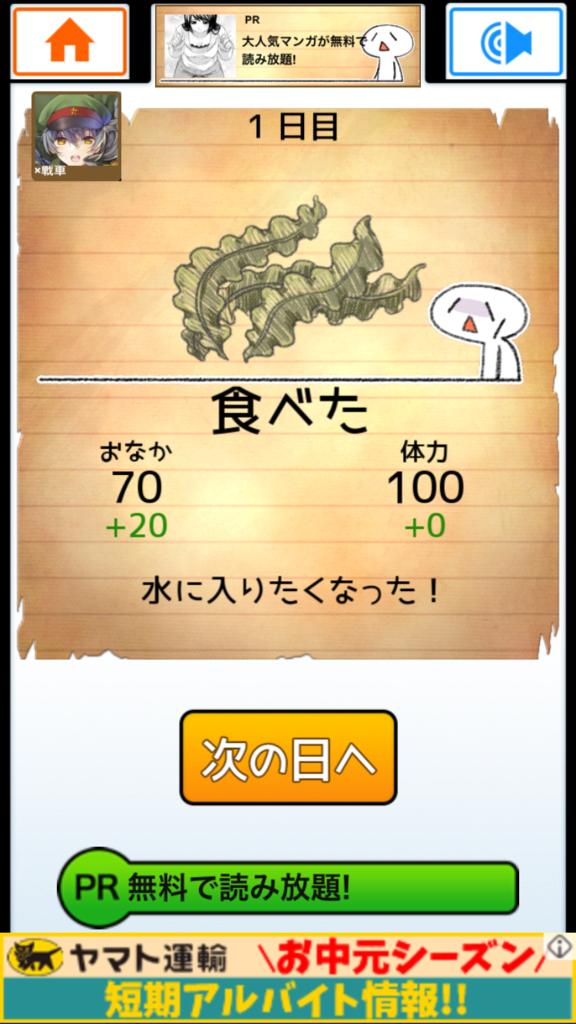 f:id:yukitoo:20170615223152p:plain