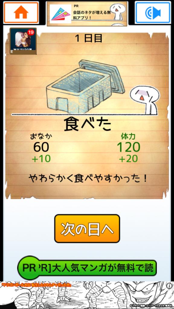 f:id:yukitoo:20170615224316p:plain