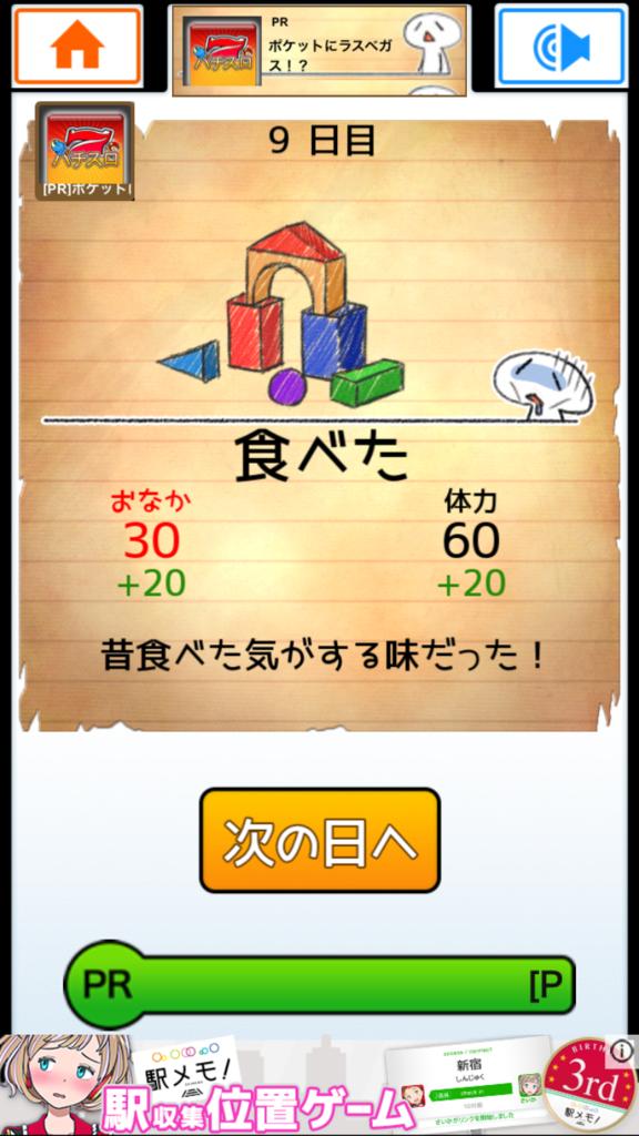 f:id:yukitoo:20170615230117p:plain