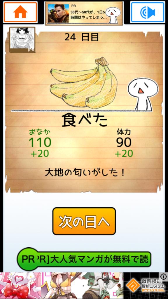 f:id:yukitoo:20170615230437p:plain