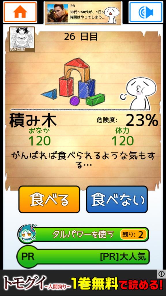 f:id:yukitoo:20170615230719p:plain