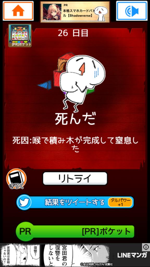 f:id:yukitoo:20170615230842p:plain