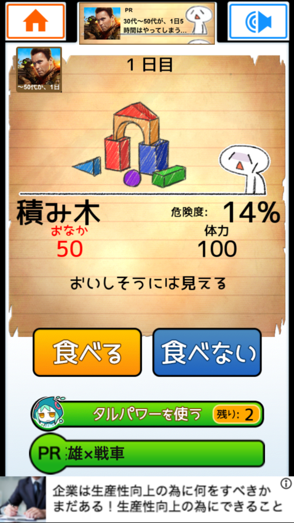 f:id:yukitoo:20170615231235p:plain