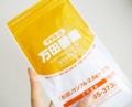 万田酵素プラス温口コミ