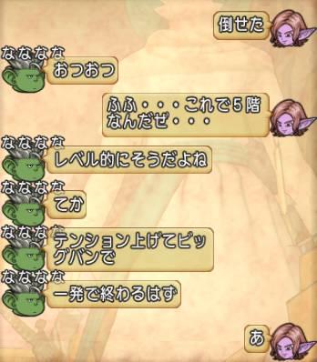 f:id:yukitosakuraisuper:20180531014228j:plain