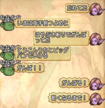 f:id:yukitosakuraisuper:20180531014236j:plain