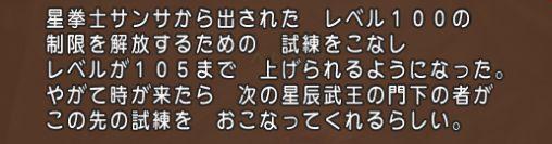 f:id:yukitosakuraisuper:20180606151052j:plain