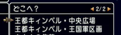 f:id:yukitosakuraisuper:20180717012213j:plain