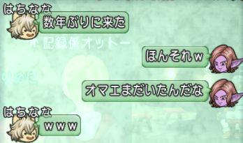 f:id:yukitosakuraisuper:20180801213155j:plain