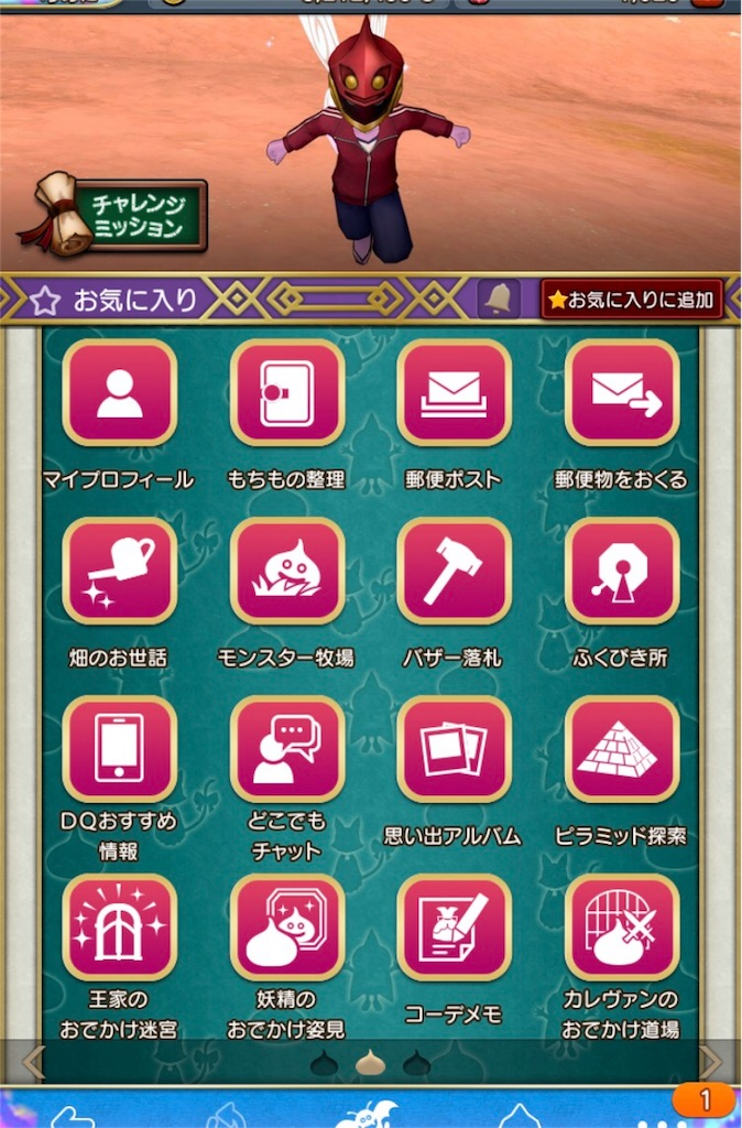 f:id:yukitosakuraisuper:20180914141042j:plain