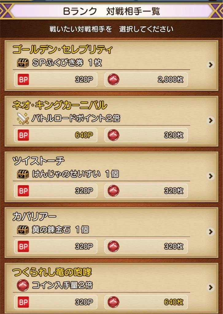 f:id:yukitosakuraisuper:20180914141058j:plain