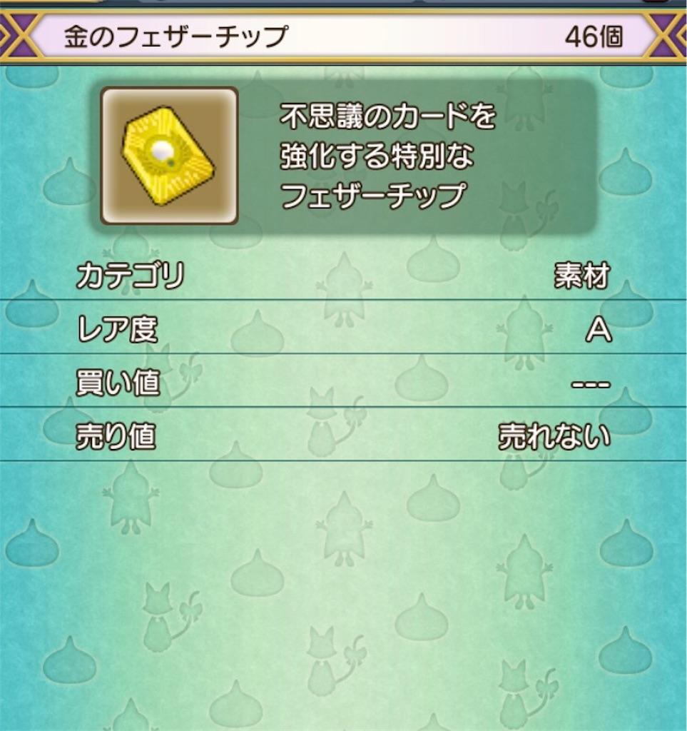 f:id:yukitosakuraisuper:20180924024937j:image