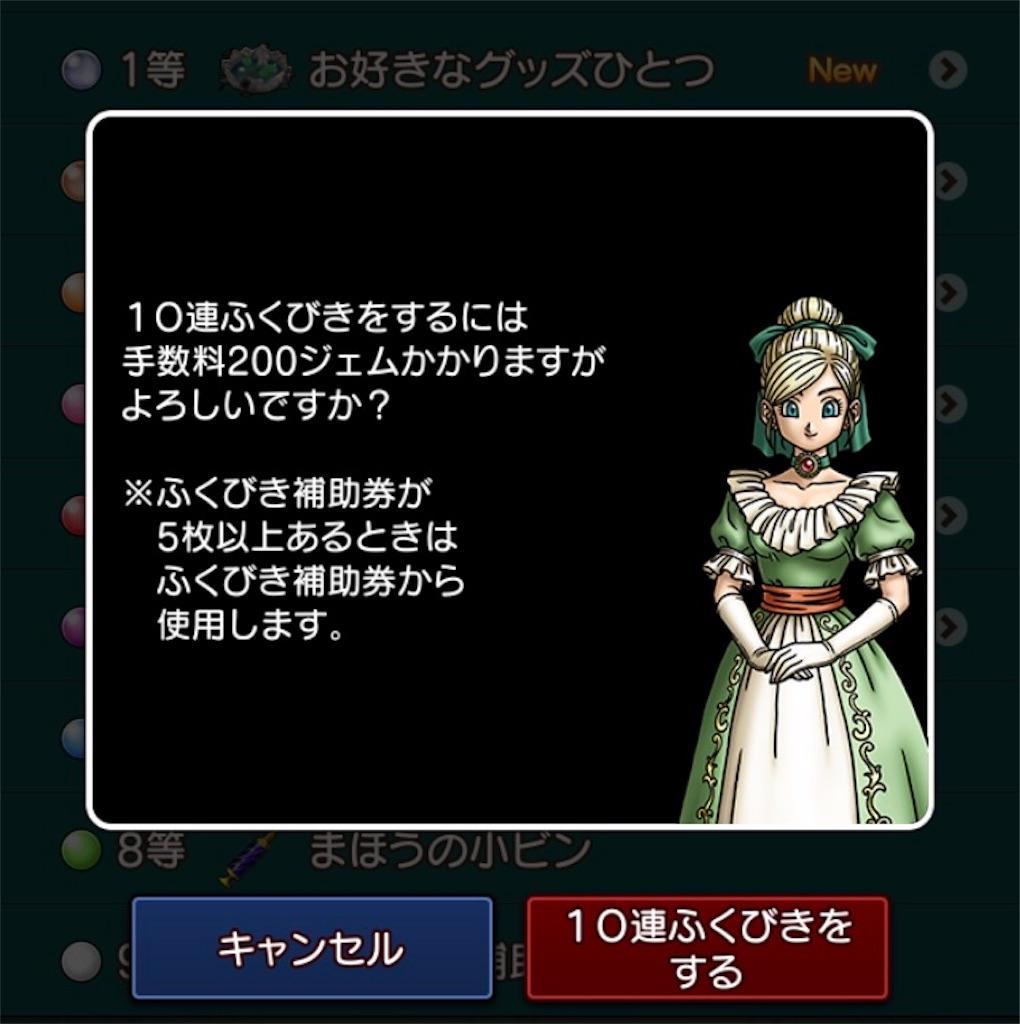 f:id:yukitosakuraisuper:20180926172753j:image