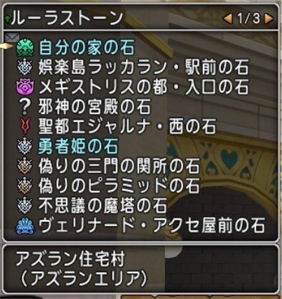 f:id:yukitosakuraisuper:20181004144930j:image