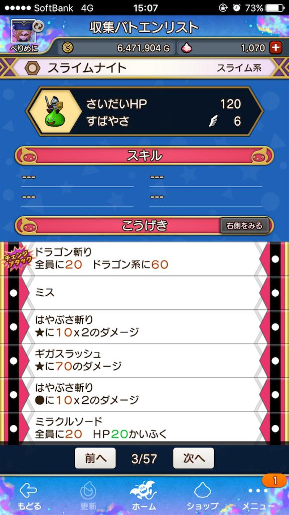 f:id:yukitosakuraisuper:20181112151002p:image