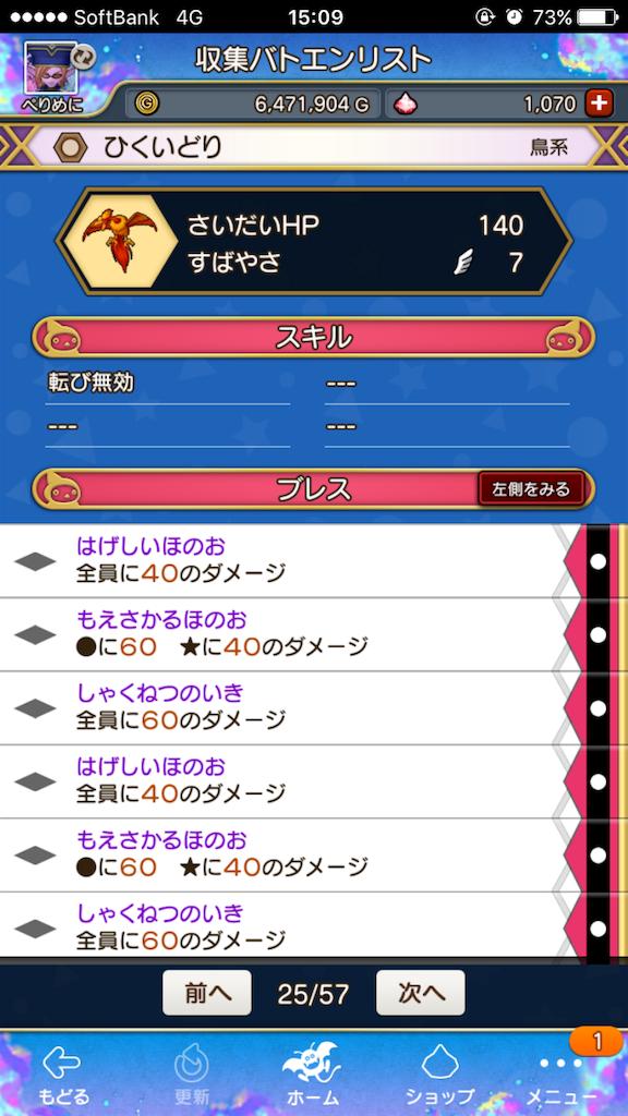f:id:yukitosakuraisuper:20181112151100p:plain