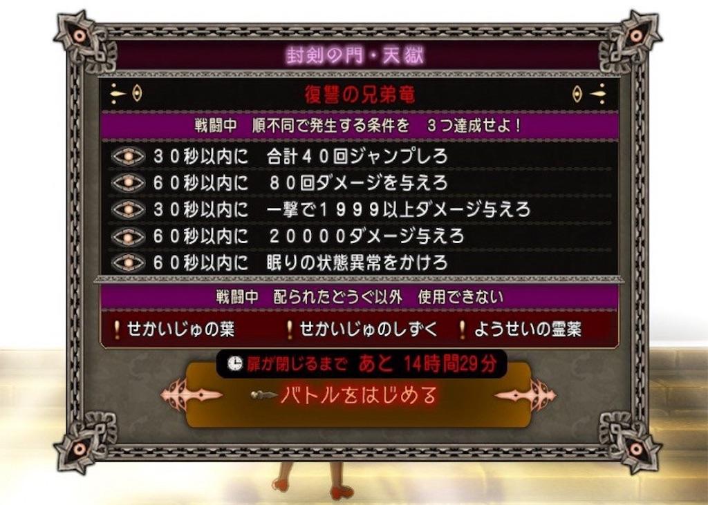 f:id:yukitosakuraisuper:20181228105326j:image