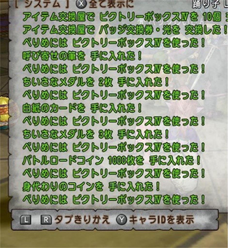 f:id:yukitosakuraisuper:20181228105825j:image