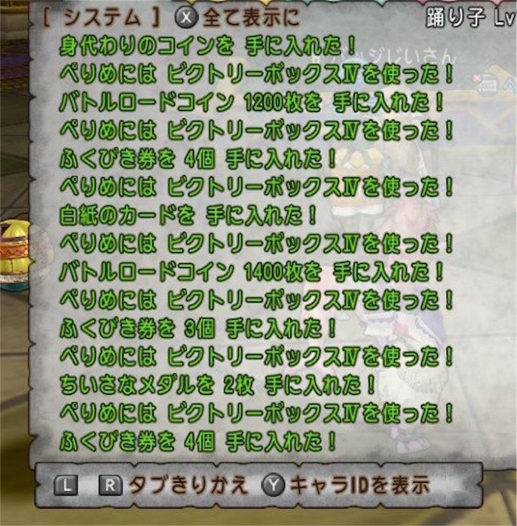 f:id:yukitosakuraisuper:20181228105837j:image
