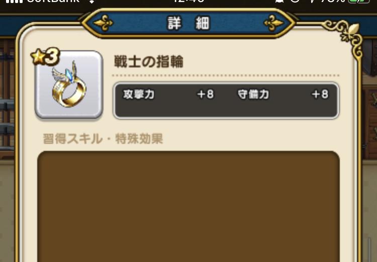 f:id:yukitosakuraisuper:20190925213705j:plain