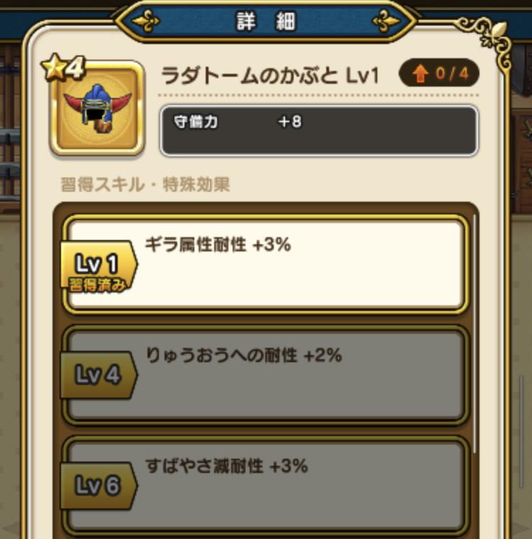f:id:yukitosakuraisuper:20190925213714j:plain