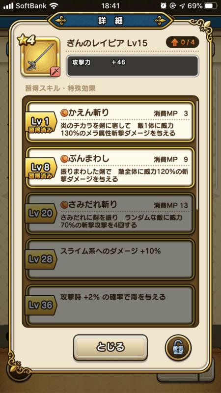 f:id:yukitosakuraisuper:20190925213749p:plain