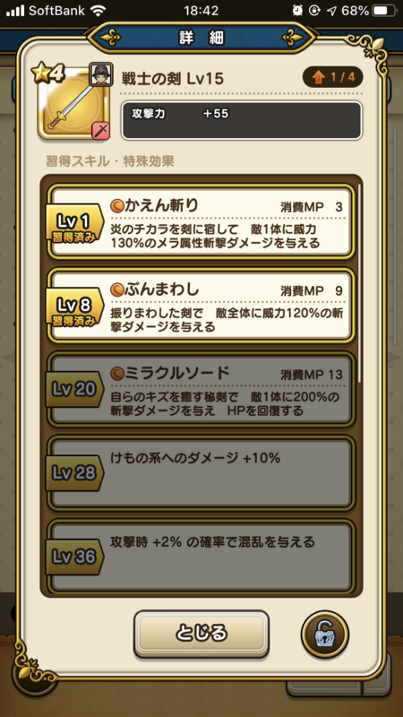 f:id:yukitosakuraisuper:20190925213756p:plain