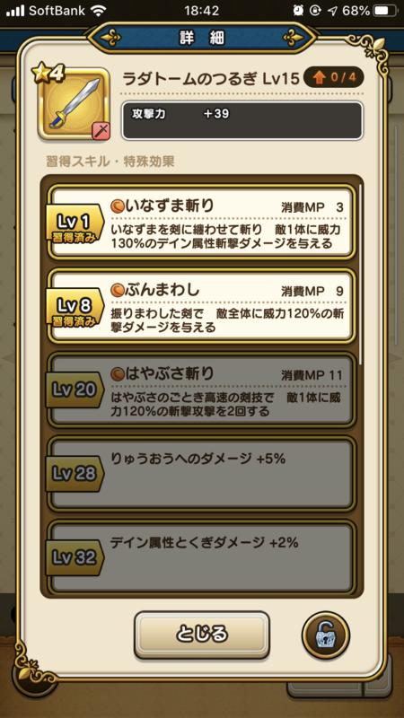 f:id:yukitosakuraisuper:20190925213802p:plain