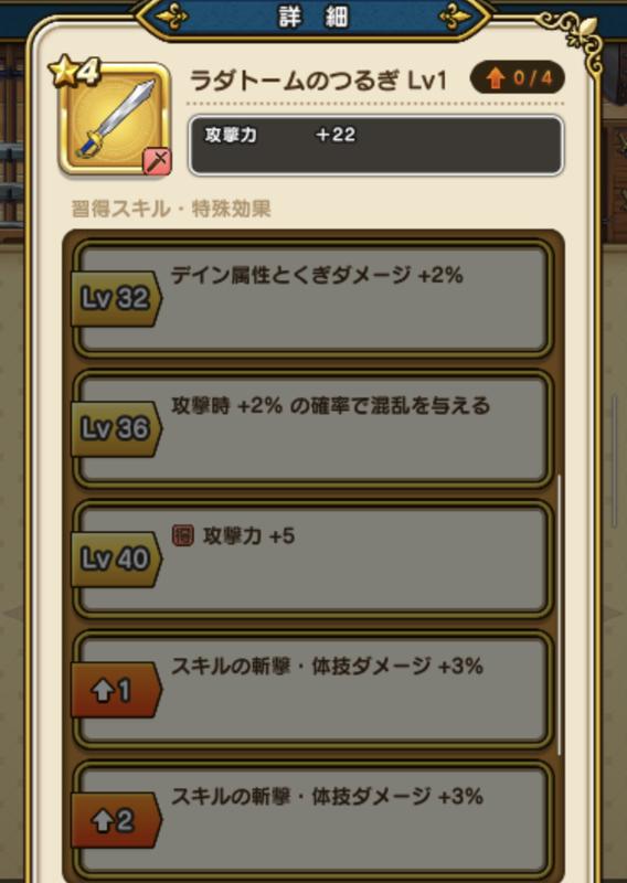 f:id:yukitosakuraisuper:20190925213857j:plain