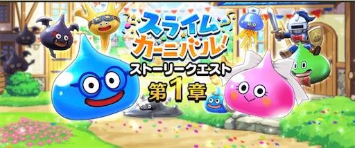 f:id:yukitosakuraisuper:20200530192059j:image
