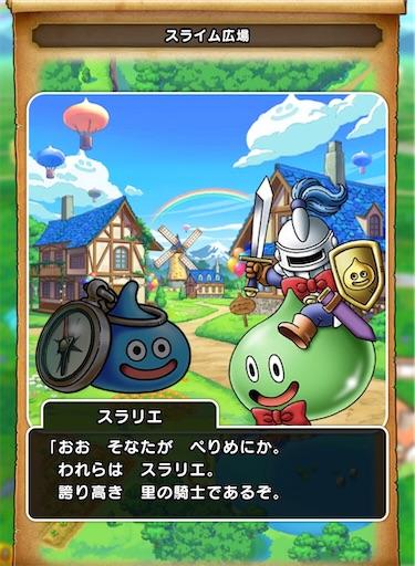 f:id:yukitosakuraisuper:20200530192530j:image