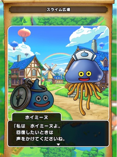f:id:yukitosakuraisuper:20200530192533j:image