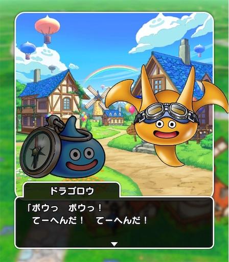 f:id:yukitosakuraisuper:20200530192536j:image