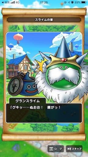 f:id:yukitosakuraisuper:20200530192601p:image