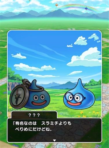 f:id:yukitosakuraisuper:20200530192606j:image