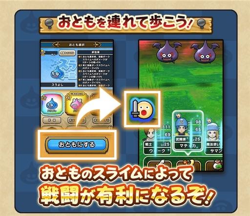 f:id:yukitosakuraisuper:20200530193508j:image